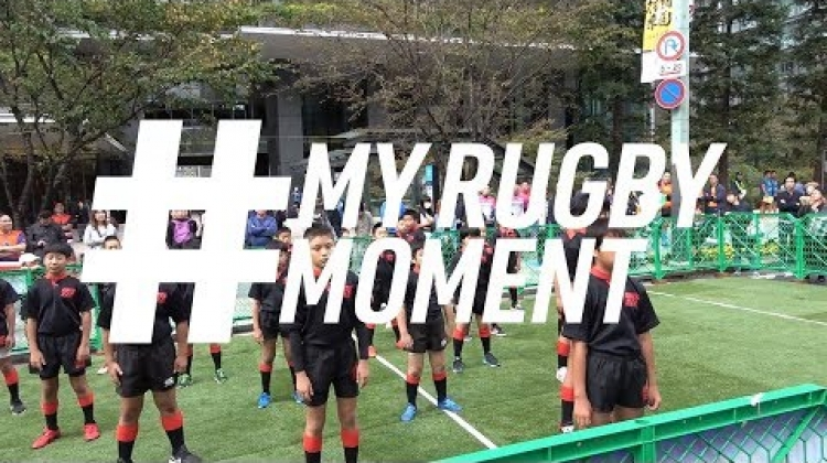The Nihonbashi Rugby Festival | #MyRugbyMoment