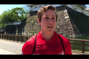 Preview: Kitakyushu World Series Sevens - Captain's Comments